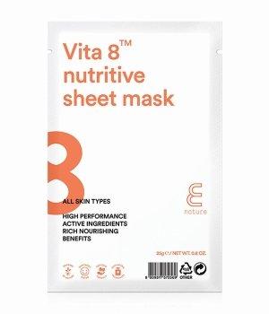 E Nature Vita 8 Nutritive  Tuchmaske für Damen und Herren