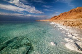 Das Tote Meer – Ahavas Inspiration