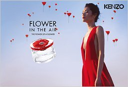 FlowerInTheAir Parfum