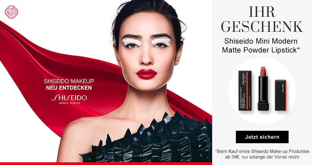 Shiseido - Make-up